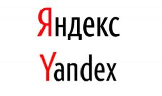yandex, az orosz keresőmotor