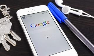 Google mobil használhatóság