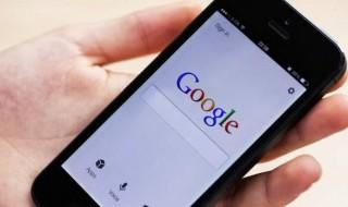 Google mobil rangsor