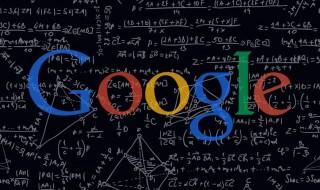 Google algoritmus frissítés
